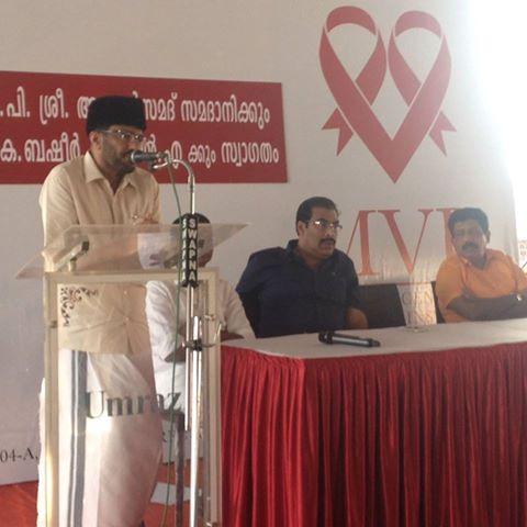 M. P. Abdussamad Samadani visited MVR
