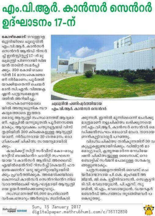 MVR Cancer Center Inaguration in Mathrubhumi News Paper