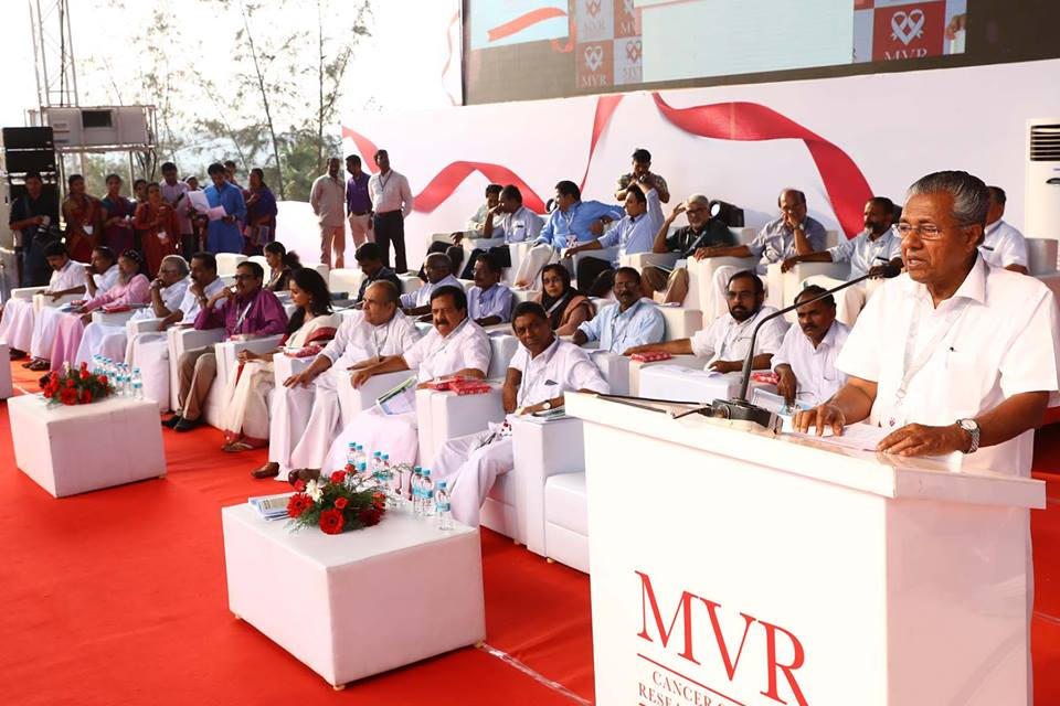 The inaugural function of MVR Cancer Centre